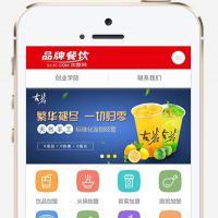 (带手机版数据同步)餐饮加盟行业网站织梦模板 红色风格餐饮招商加盟平台网站模板下载