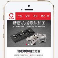 (带手机版数据同步)营销型机械零件钣金加工类网站织梦模板 红色精工精密仪器设备网站模版下载