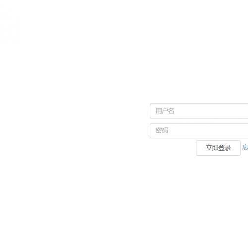 一个 个人博客的网站